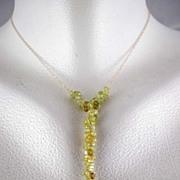 18K Solid Gold~ Grossular Garnet Y Necklace~ Gorgeous!