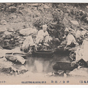 Collecting Alluvial Gold Japan Vintage Postcard