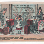 New Home Sewing Machine Co 30 Union Square NYC NY New York Victorian Trade Card