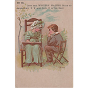Western Washer Jamestown NY New York Vintage Trade Card
