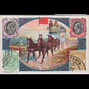 Freihofer Bread Label Premium Small Vintage Post Card