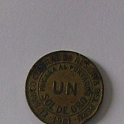 Metal Token Central Reserve Bank Peru 1961 Sol del Oro