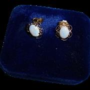 SALE 14K Fiery Opal Reticulated Pierced Earrings