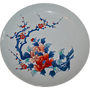 Beautiful Signed Japanese Charger Antique Vintage Asian Chinese Floral Marked Underneath