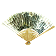 China Airlines Folding Hand Fan Circa 1980's – Mountains & Hills