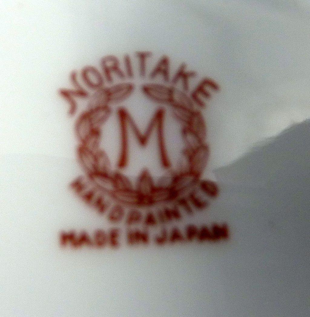 Noritake Handpainted Red Stamped Morimura Celery Dish From