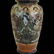 Japan Asian Geisha & Hand Painted Vase