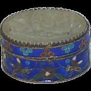 Oval Cloisonné Miniature Keepsake Trinket Box