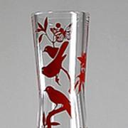 """Baccarat """"Poetic Garden Rainbow"""" Vase"""