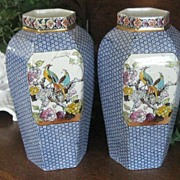 SALE SALE: Pr Large Antique Blue Transferware English Vases w/Exotic Birds