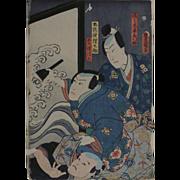 Antique Japanese Woodblock-Three Men-Interior Scene