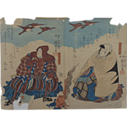Antique Japanese Woodblock, Diptych-Two Men at Campfire