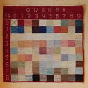 Wool Area Rug 44.5 x 45.5