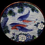 "16"" Japanese Hand-Painted Porcelain Koi Charger / Platter"