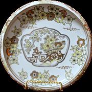 Vintage Gold Imari Dish, Bowl, Hand Painted, C.1950