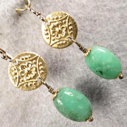 SOLD Queen Of Sheba Earrings African Chrysoprase Hammered Brass Ancient Biblical Queen