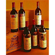 SOLD Mouton Rothschild, Paintings for the Labels 1945-1981, RARE 1st Ed, Wine, Art, Paintings,