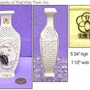 Vintage Chinese Porcelain Pierced Handpainted Vase