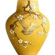Beautiful Circa 1880 Harrach Victorian Satin Glass Vase With Enameled Bird & Floral Motif