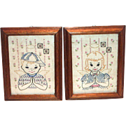 SALE Pair Of Framed Embroidered Boy & Girl Praying