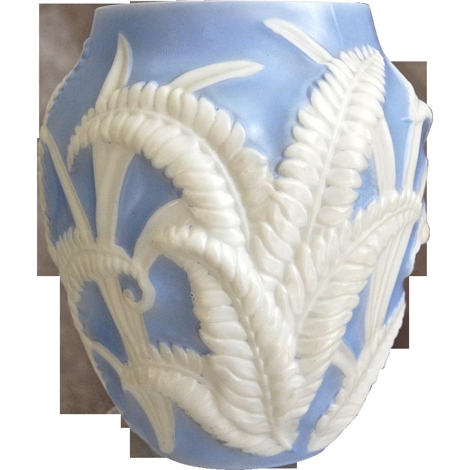 Phoenix Glass Sculptured Artware Fern Vase, Periwinkle, w/Label