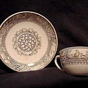 SALE Wonderful Old Cup & Saucer ~ English Aesthetic Brown Transferware ~ Menton Pattern~  ...