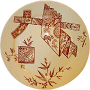 Great Aesthetic Brown Transfer  Earthenware Plate ~ Stratford Pattern~ Ribbons & FLorals ~   H. Alcock & Co Cobridge England 1891-1910