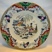 SALE Colorful Polychrome Earthenware Plate  ~ Pattern: Timor by PETRUS REGOUT & CO Maastricht