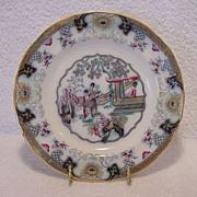"Wonderful Polychrome Chinoiserie Cabinet Plate ~ ""Oriental Tea House Design"" ~P Regout & Co Maastricht Holland 1929-1934"