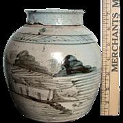 SALE Antique Chinese Export Rose Petal or Ginger Jar w Original Lid ~ Signed