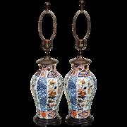 Pair Large Vintage Imari Lamps