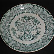 Lovely Aesthetic Green Transferware Shallow Bowl, BAMBOO, Meir