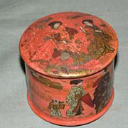 REDUCED Vintage Orange Paper Mache Powder Box, Oriental