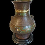 Lovely Vintage Champleve Bronze Vase, JAPAN