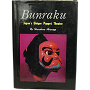 Bunraku: Japan's Unique Puppet Theatre, Hironaga, 1964, First