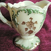 Northwood custard Glass, Intaglio pattern, Victorian footed creamer