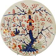 SALE Georgian Derby Plate Kakiemon Imari Pattern Circa 1815