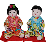 SOLD Pair of Japanese Ichimatsu Dolls