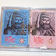"""Double Deck Worshipful Company Playing Cards, """"William Caxton"""" c.1976"""