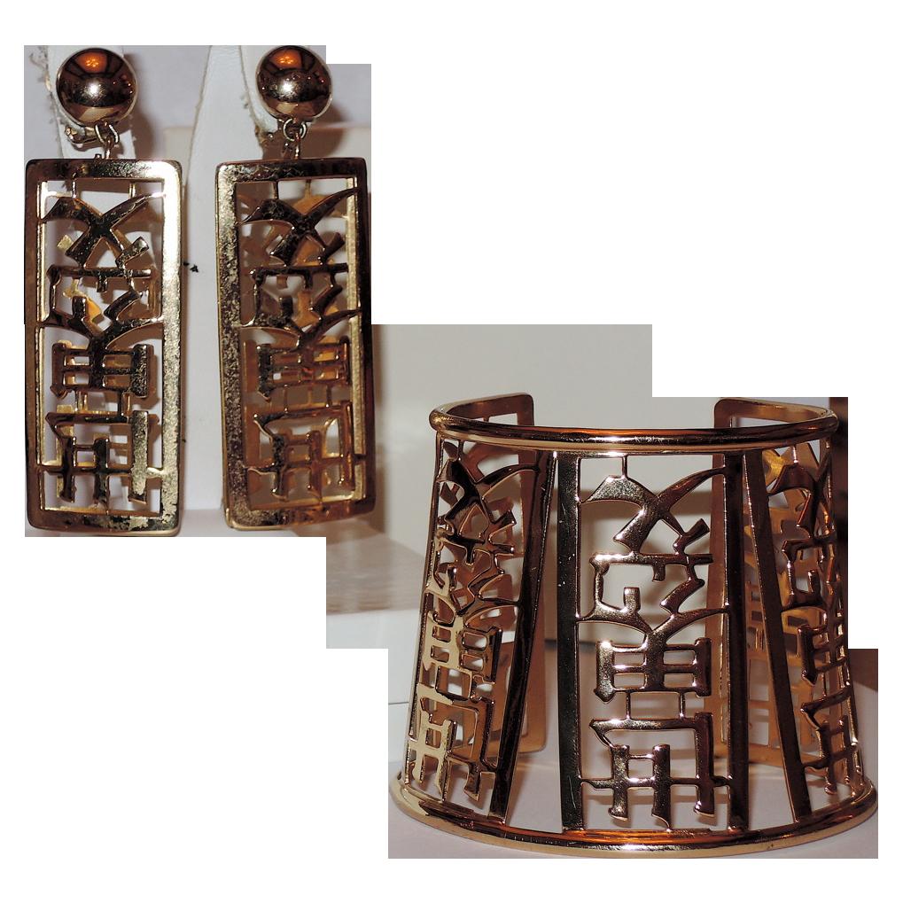 Napier 1975 Asian Gold Plated Cuff Bracelet & 1953 Earring Set ~ Book Piece