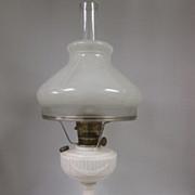 SALE Aladdin Kerosene Lamp