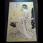 Antique 19C Japanese Utamaro Beauty Woodblock Print