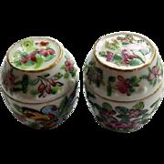 Pair Chinese Famille Rose Miniature Garden Seat Jars