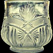 McKee Glass Vintage Fancy Arch Sugar Base /  Spooner, c. 1899
