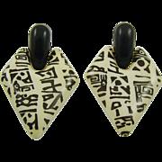 SALE 1960s Lucite Mod Pierced Earrings