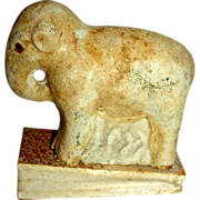 Tiny Composition or Papier Mache Elephant Squeak Toy, Early 20th Century