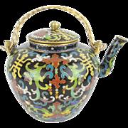 """SALE Antique Chinese  Cloisonne Tea Pot """"Double Handles"""""""