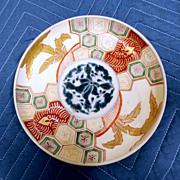 SALE Japanese Imari Obi Sash Pattern Dish, Circa 1880
