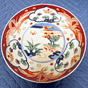 SALE Japanese Imari Crackle Glazed Porcelain Dish, Circa 1880