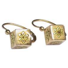 Antique French 18k 18ct two color Gold Cube Earrings